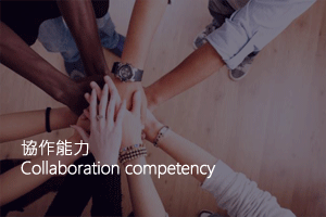 圖檔來源 https://www.timeshighereducation.com/blog/collaboration-key-uk-higher-education-period-uncertainty